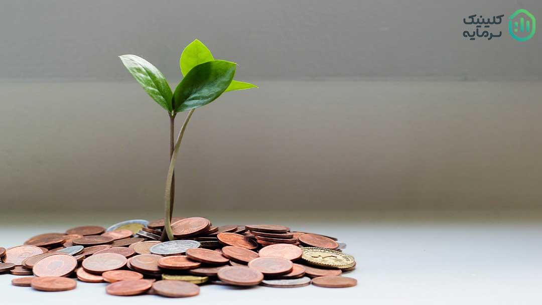 صندوق سرمایه گذاری با درآمد ثابت بهترین گزینه برای افراد مبتدی و افرادی که توانایی ریسک بالا را ندارند است.