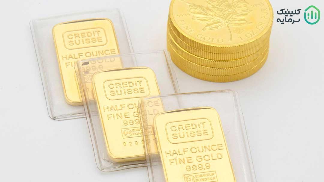 صندوق های سرمایه گذاری در طلا به جای خرید سهام سرمایه ی خود را در اوراق سکه سرمایه گذاری می کنند