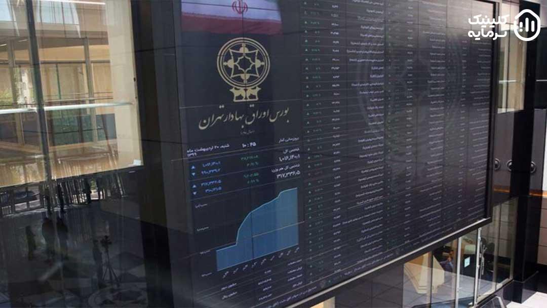 بایدها و نباید هایی که در بورس ایران وجود دارد