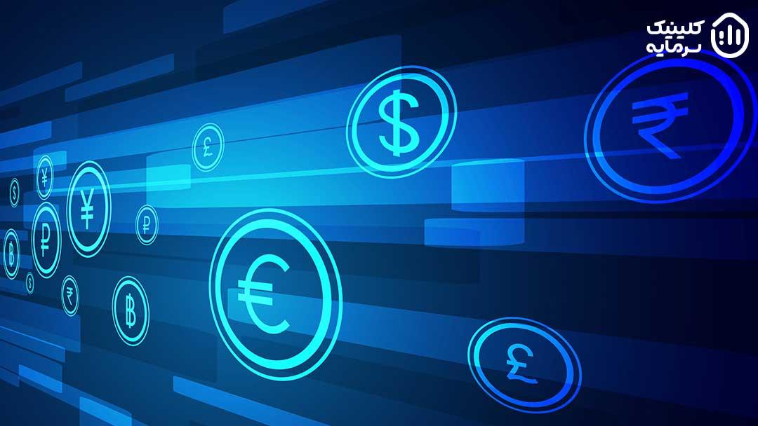 ارز اول همیشه، ارز پایه یا همان Base Currency شماست و ارز دوم، ارز متقابل و یا Quote Currency است. مبنای ارز پایه یک است.