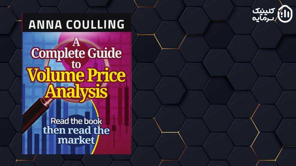 کتاب A Complete Guide To Volume Price Analysis: Read the book then read the market