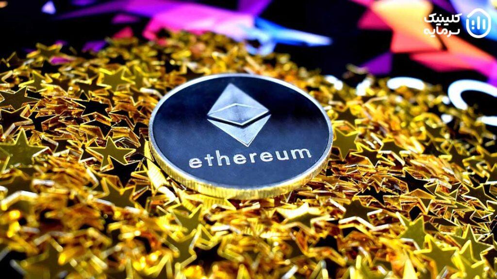 اترویم به عنوان بزرگترین آلت کوین بازار، یک رمزارز اختصاصی به نام اتریوم در اختیار دارد که برای کاربردهای متفاوتی مثل پرداخت کارمزد ساخت و اجرای اسمارت کانترکت مورد استفاده قرار میگیرد.