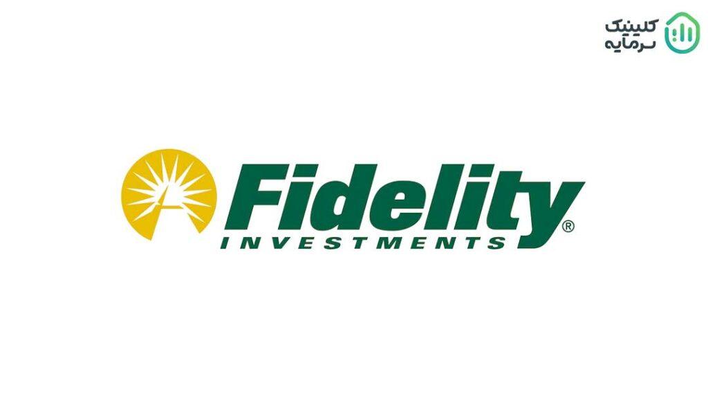 لوگو نرمافزار Fidelity Investment