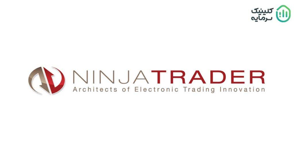 لوگو نرمافزار NinjaTrader