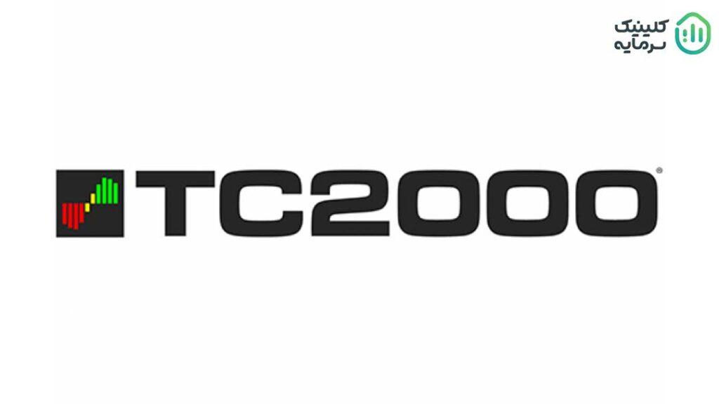 لوگو نرمافزار TC2000