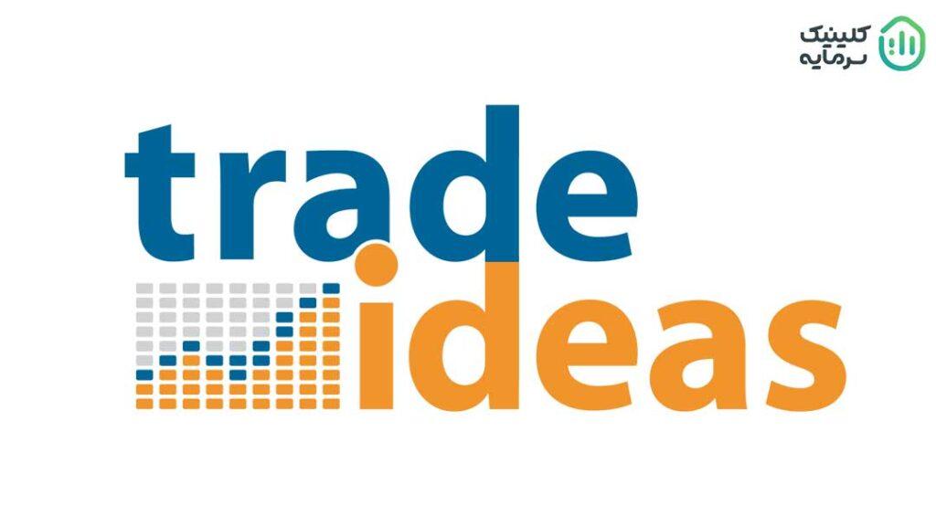 لوگو نرمافزار Trade Ideas
