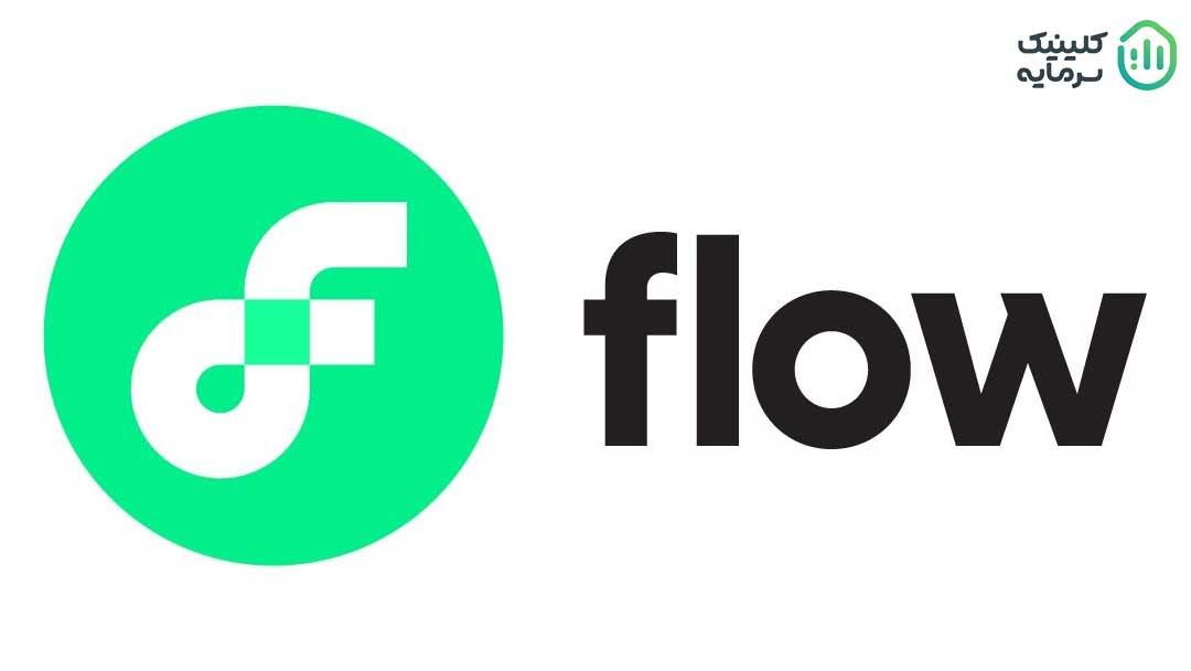 ارز دیجیتال flow