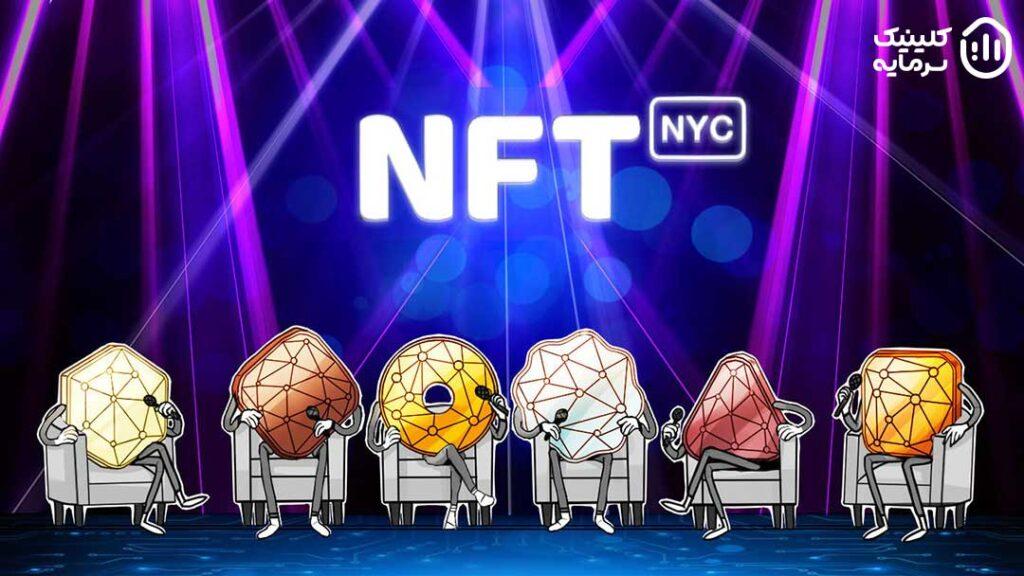 مزایای توکن غیر قابل معاوضه یا NFT