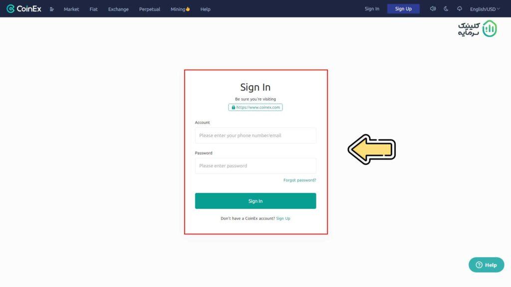 ورود به حساب کاربری در صرافی کوینکس