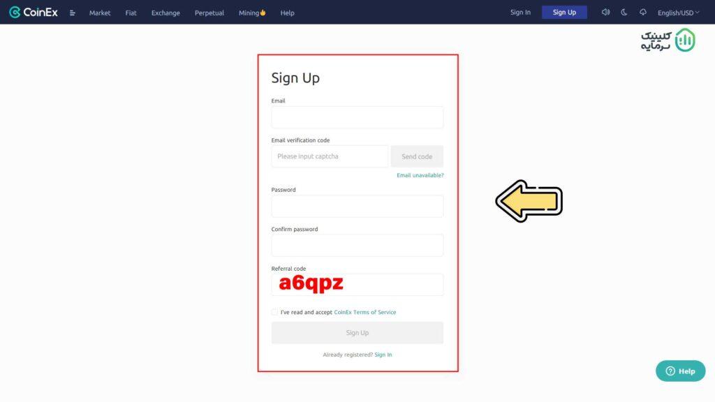 افتتاح حساب کاربری در صرافی کوینکس